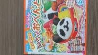 ①日本食玩制作之熊猫便当🍱ღ(๑╯◡╰๑ღ)