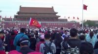 北京2017视频