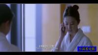 電影《第三種愛情》劉亦菲 浪漫激情吻戲