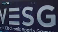 WESG2017吉林站精彩回顾