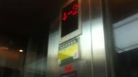 成都地铁春熙路站站厅-3号线站台电梯来回