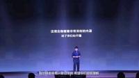 2017卡马吉他G1全球发布会