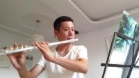 《后来》长笛演奏