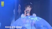 GNZ48 TeamG《双面偶像》(20170811首演第一场)