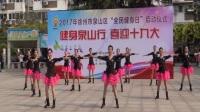 舞蹈   中国吉祥