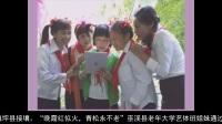 重庆万州「真诚」巫渓县老年大学 艺体班姐妹 庆《六一》。