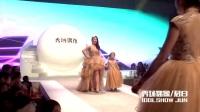 2017秀场偶像国际少儿模特全球总决赛/君曰亲子秀/少儿模特大赛/少儿时装周