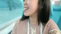 台湾美女游上海,第一次坐磁悬浮列车很兴奋,超级快很先进