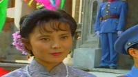 电视剧《赵四小姐与张学良》02