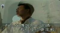 G调-耶利亚女郎-笛子独奏-笛同