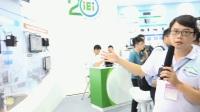 【IEI小学堂】第八课 课外直播台北国际自动化工业大展