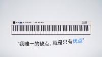 【流行和声教程】12.小调四度圈