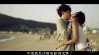 韩国电影 《性是谎言2》精彩花絮