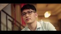 世林品牌励志微电影《初心》完整版