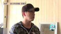 """【独家剧透】陈碧石VS朱碧石 阿拉蕾调解""""婚姻"""""""