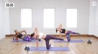 45分钟有氧普拉提Pilates和力量训练 || 环球瑜伽