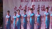 旗袍秀: 三月桃花雨 幸福小镇时装队 2017.10.21