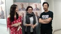 《父亲》刘雅丽及高翰文专访 - 香港话剧团 (2017.10.24)
