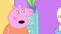 小猪佩奇 第五季 22
