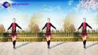 好心情蓝蓝广场舞原创【45】健身舞【妈妈你辛苦了正背面】附教学