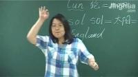 精华英语李咏梅01-1语音(国际音标辅音)