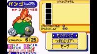 4.GBA风之克罗诺亚-星之徽章Klonoa Heroes-Densetsu no Star Medal