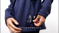 【环保再生纺织品】防风保暖刷毛外套