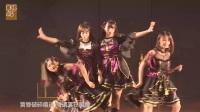 20171110 CKG48 TEAM K《奇幻加冕礼》公演