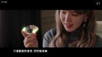 【中字】Red Velvet《Peek A Boo》MV