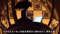 蜡笔小新外传4 [09] [钉铛字幕]