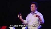 邢罡TED演讲《智能家居4.0》