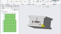 Creo4.0模型树使用技巧详解视频教程