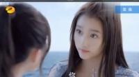 小白老师评价国产偶像剧《极光之恋》