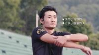 AfterShokz品牌大使-顶尖铁三选手王义珲
