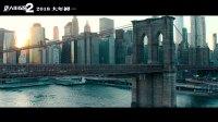 《唐人街探案2》首款预告 王宝强刘昊然肖央纽约街头裸奔