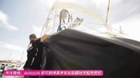 潮车-改色贴膜视频教程 帆船改色膜施工过程