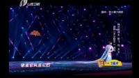 2017-12-24伶人王中王第三季第三期陈飞网录