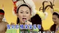 """卓依婷-情深似海MTV(无水印 高清版) 音乐"""""""