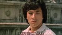 成龙动作片【龙兄虎弟】(成龙 谭咏麟 关之琳 罗拉·芳娜)国语BD1080p