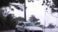 「Go車誌」特仕套件再加持 ! 全新 保时捷 Porsche Macan Premium Package Plus 試駕