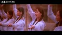 形体舞:芳华(绒花)