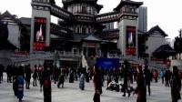 第一集;西安大唐西市《元旦新年》:2018陕西风光系列纪实片(一)