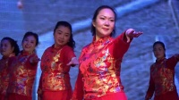 舞蹈 中国同心圆 北港湖新春团拜会节目.mp4
