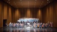 2018年新年交响音乐会第一首:大合唱《祖国颂》