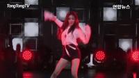 savage#【风车·韩语】金请夏性感回归《过山车》媒体首秀两曲连唱现场版