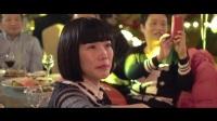 【大咖映画】20171206婚礼短片