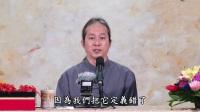 一覺元 弘聖上師 明覺法堂 2016/1/30 台中