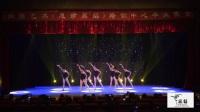 1--开场舞----2018.1.1尚雅(惠珍)舞蹈毕业汇报表演