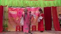 戏剧《不孝媳妇》01:梧州市旺甫镇思诚村演出。