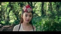 《西游记女儿国》片尾曲《女儿情》MV